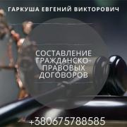Criminal lawyer Kiev