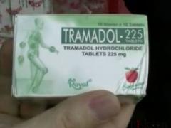 диазепам, трамадол, ксанакс, ДМТ, нембутал, лоразепам, ЛСД