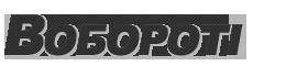 Вобороті. Авто, мото оголошення Києва та Київської області
