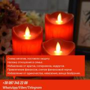 Love spell on the photo. Fortune telling online. Clairvoyant services