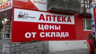 Широкоформатная печать баннера в Одессе, доставка по Украине